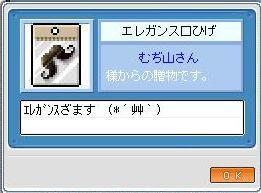 d0057161_0565186.jpg