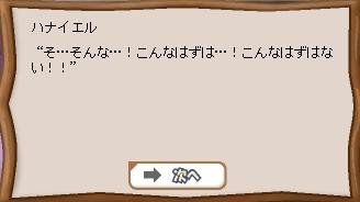 b0069074_202605.jpg