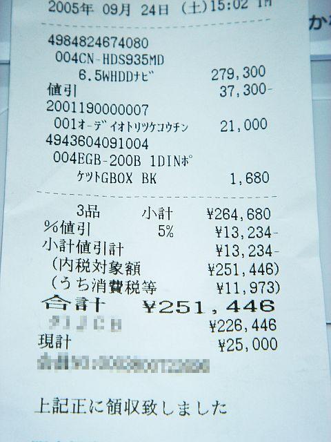 b0048879_061947.jpg