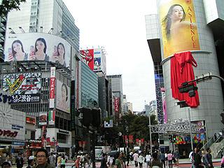9月26日(月) 今日の渋谷109前交差点_b0056983_11542890.jpg
