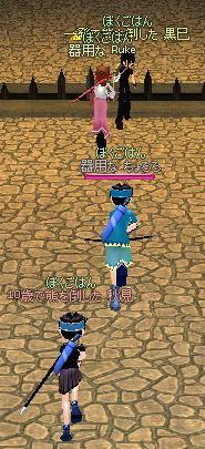 d0035190_2211235.jpg