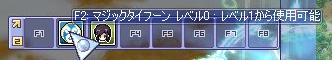 d0066801_18402776.jpg