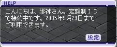 c0030607_22525849.jpg