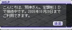 c0030607_22563377.jpg
