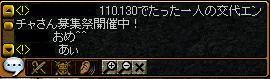 e0073109_2358236.jpg