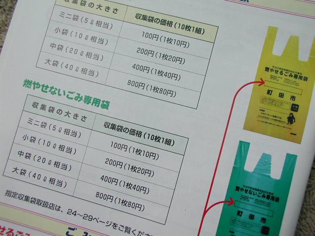 a0020116_15153340.jpg