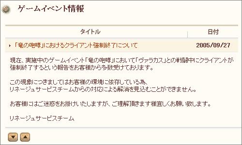 b0056117_16291517.jpg