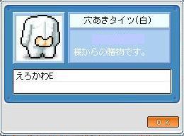 d0021620_7594220.jpg