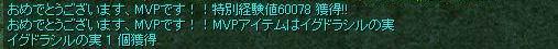 b0037921_17394444.jpg
