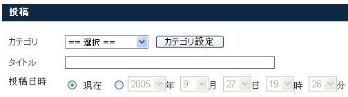 e0084327_19292035.jpg
