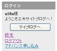 e0084327_20221621.jpg
