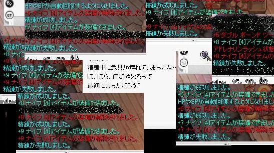 d0057428_2032129.jpg
