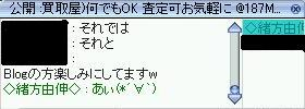 e0042532_412279.jpg