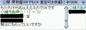 e0042532_4124897.jpg