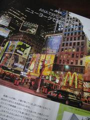 ニューヨークで過ごす休日_c0064534_11494973.jpg