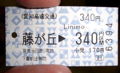b0061639_11433836.jpg