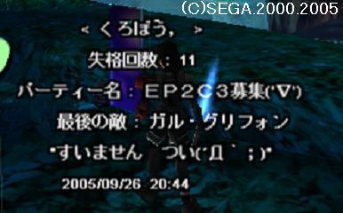 c0061739_2512185.jpg