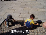 c0029744_035423.jpg
