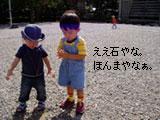 c0029744_04136.jpg