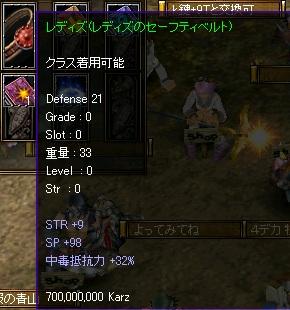 b0018548_1001548.jpg