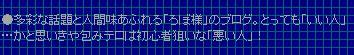 b0055256_2261778.jpg