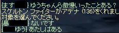 e0033356_23423012.jpg