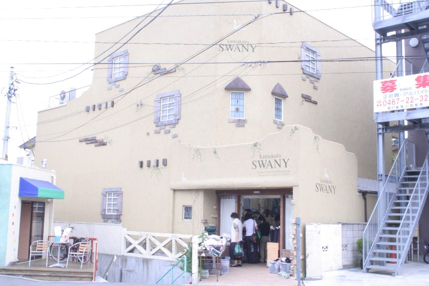 鎌倉_c0070377_2264088.jpg