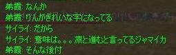 c0017886_17263811.jpg