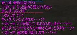 c0017886_17424379.jpg