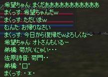 c0017886_17444781.jpg