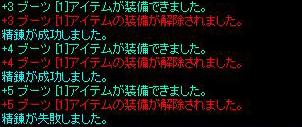 d0018796_055075.jpg