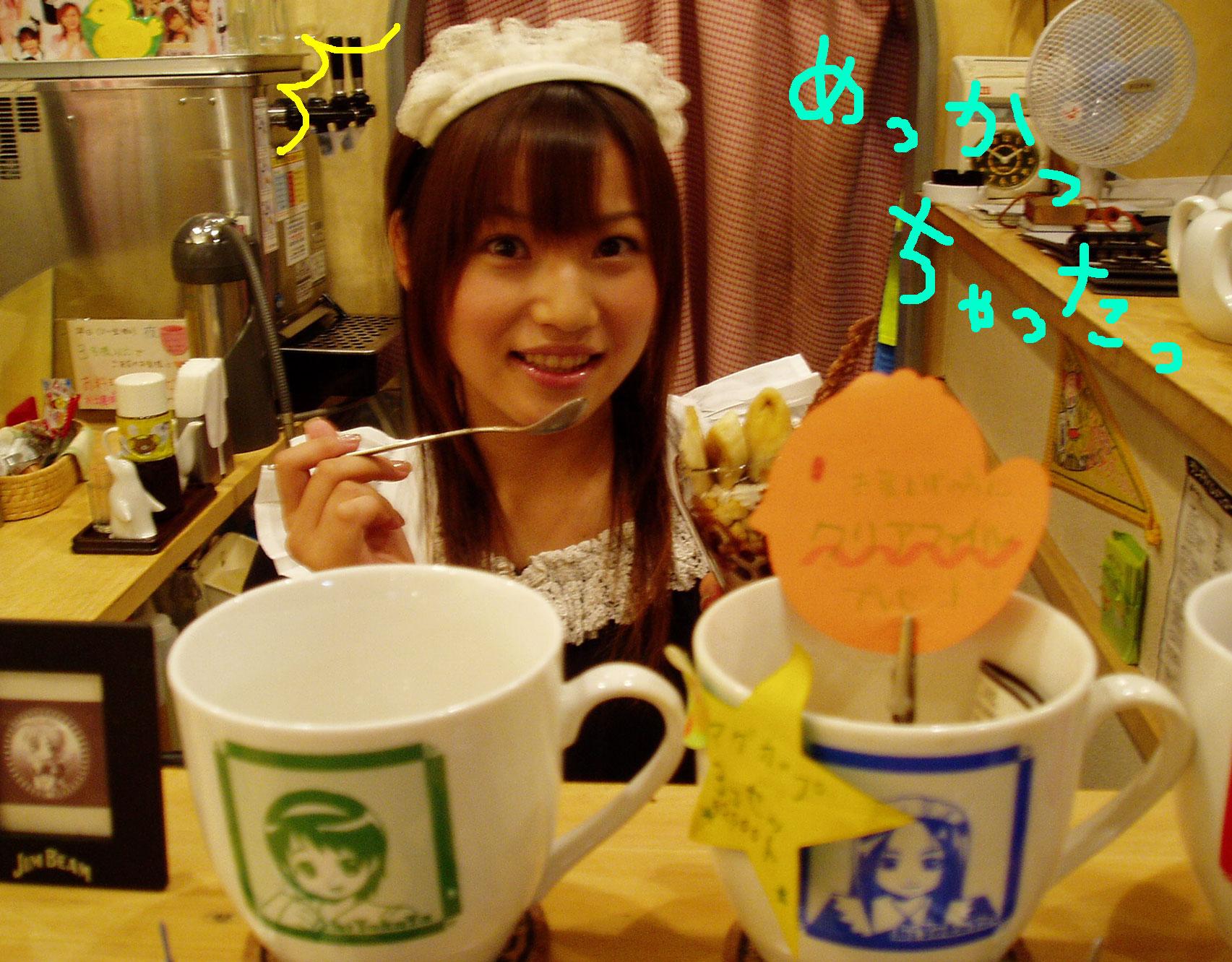 なりきり★_c0038100_217239.jpg