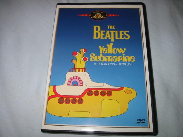 一応発掘その82 THE BEATLES / YELLOW SUBMARINE(DVD)_b0042308_02671.jpg