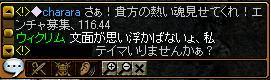 e0073109_02059.jpg