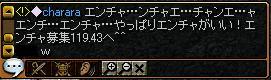 e0073109_085320.jpg