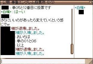 d0041412_4363815.jpg