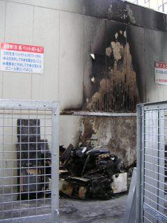 ジンパとサンパと火事と悪臭_c0025115_20121897.jpg