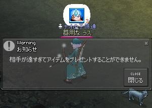 c0069320_049477.jpg