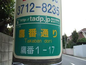 とりあえず通勤路から_d0045432_1275522.jpg