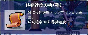 e0076937_1114692.jpg