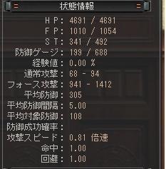 d0014649_19173980.jpg