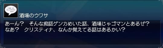 e0038590_2050387.jpg