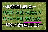 b0018891_6242532.jpg
