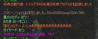 c0022896_2381479.jpg