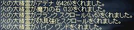 c0045001_2104489.jpg