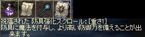 c0045001_213177.jpg