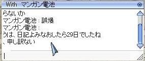 b0038903_9453980.jpg
