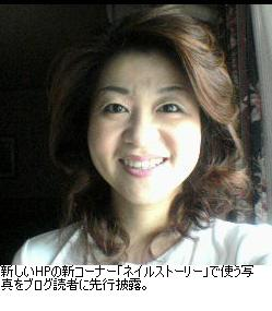 b0059410_111560.jpg