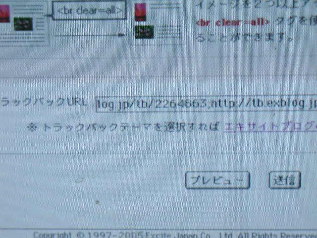 a0020116_17265525.jpg