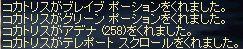 d0021920_23462737.jpg